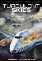 Тревожные небеса (2010)