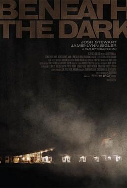 Постер фильма В темноте (2010)