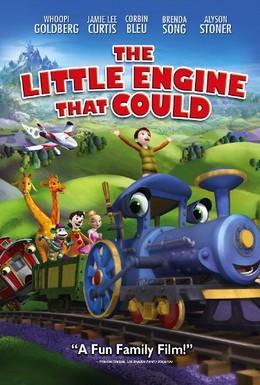 Постер фильма Приключения маленького паровозика (2011)