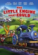 Приключения маленького паровозика (2011)