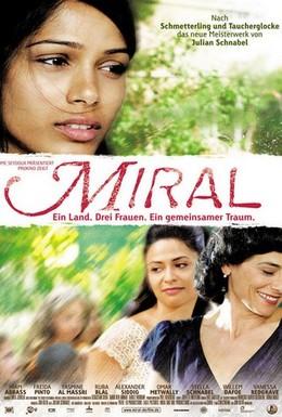 Постер фильма Мирал (2010)