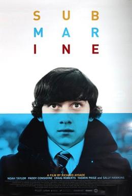 Постер фильма Субмарина (2010)