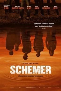 Постер фильма Сумерки (2010)