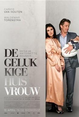 Постер фильма Счастливая домохозяйка (2010)