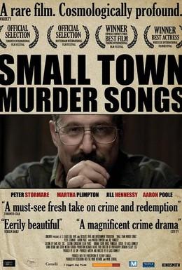 Постер фильма Песнь убийцы маленького городка (2010)