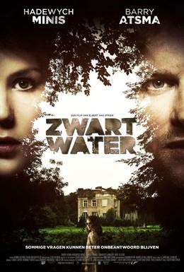 Постер фильма Черная вода (2010)