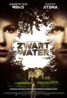 Черная вода (2010)