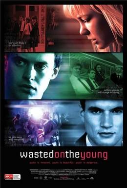 Постер фильма Молодым без толку (2010)