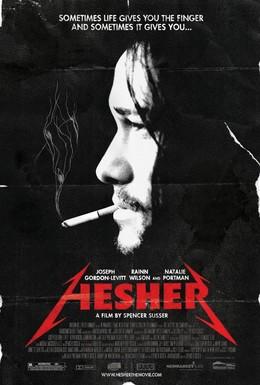 Постер фильма Хешер (2010)