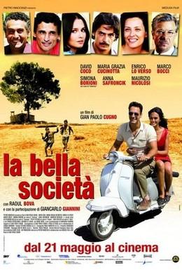 Постер фильма Прекрасное общество (2010)