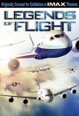 Постер фильма Легенды о полете 3D (2010)