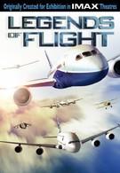 Легенды о полете 3D (2010)