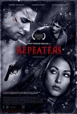 Постер фильма Повторяющие реальность (2010)