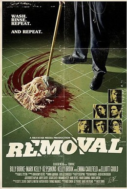 Постер фильма Зачистка (2010)