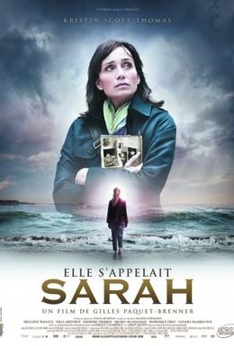 Постер фильма Ее зовут Сара (2010)
