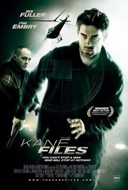 Постер фильма Записки Кейна: Жизнь узника (2010)