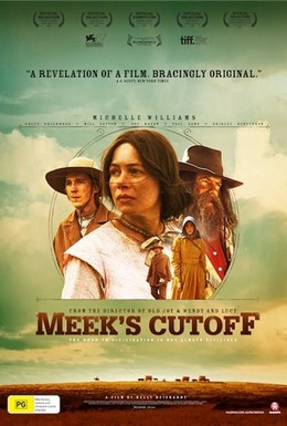 Постер фильма Обход Мика (2010)