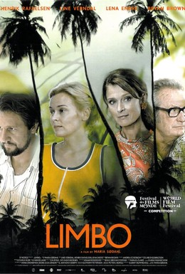 Постер фильма Лимбо (2010)