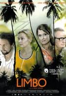 Лимбо (2010)