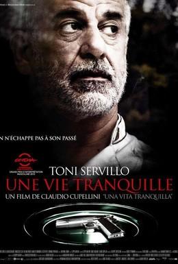 Постер фильма Тихая жизнь (2010)