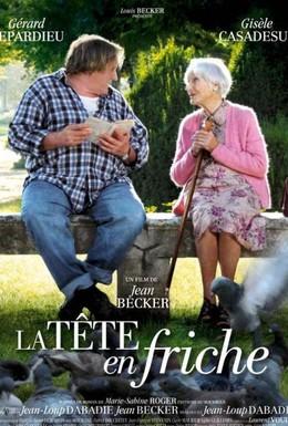 Постер фильма Чистый лист (2010)