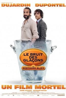 Постер фильма Шорох кубиков льда (2010)