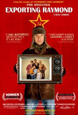 Постер фильма Экспорт Рэймонда (2010)
