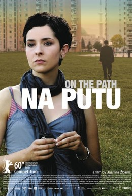 Постер фильма В пути (2010)