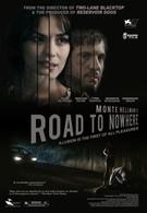 Дорога в никуда (2010)