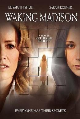 Постер фильма Пробуждая Мэдисон (2010)