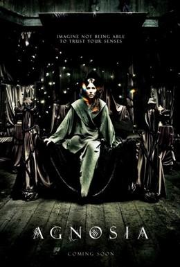 Постер фильма Агнозия (2010)