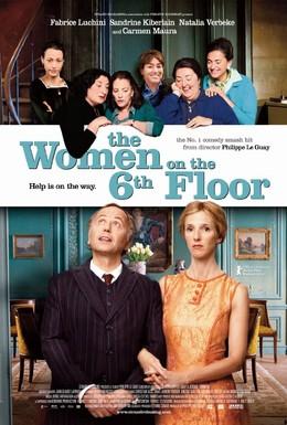 Постер фильма Женщины с 6-го этажа (2010)