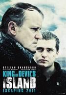 Король чёртова острова (2010)