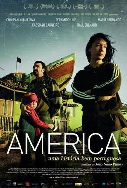 Постер фильма Америка (2010)
