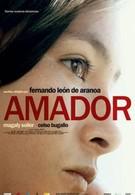 Амадор (2010)