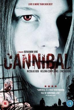 Постер фильма Каннибал (2010)