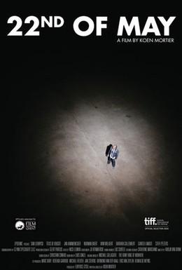 Постер фильма 22 мая (2010)