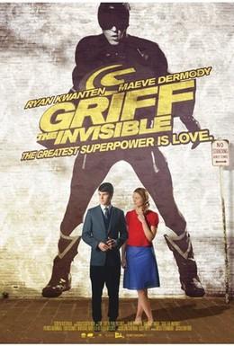Постер фильма Грифф-невидимка (2010)