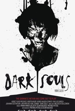 Постер фильма Темные души (2010)