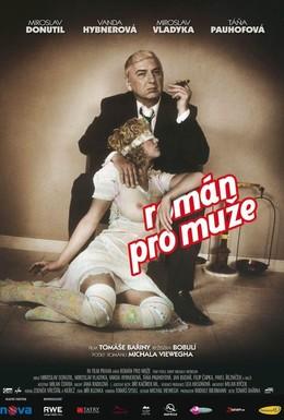 Постер фильма Роман для мужчин (2010)