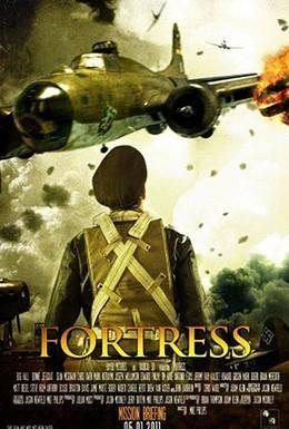 Постер фильма Летающая крепость (2012)