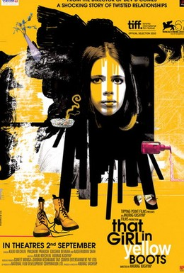 Постер фильма Девушка в желтых сапогах (2010)