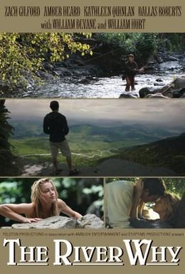 Постер фильма Река-вопрос (2010)