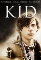 Дитя (2010)