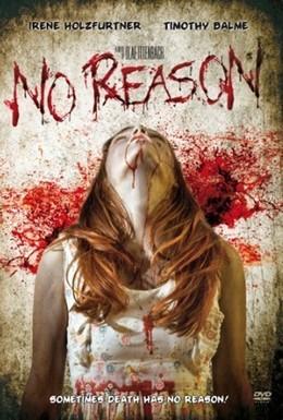 Постер фильма Без причин (2010)