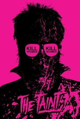 Постер фильма Зараза (2011)
