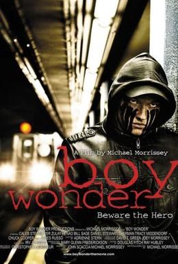 Постер фильма Чудный мальчик (2010)