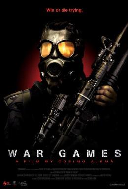 Постер фильма Военные игры (2011)