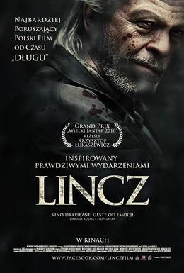 Постер фильма Линч (2010)