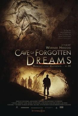 Постер фильма Пещера забытых снов (2010)
